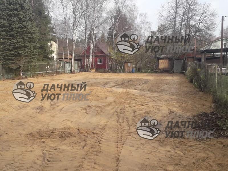 Отсыпка участка песком Красногорск